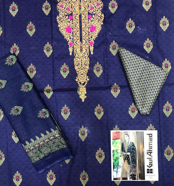 Navy Blue Khadder Embroidered Suit with Wool Dupatta (KD-88) (UnStitched) Gallery Image 1