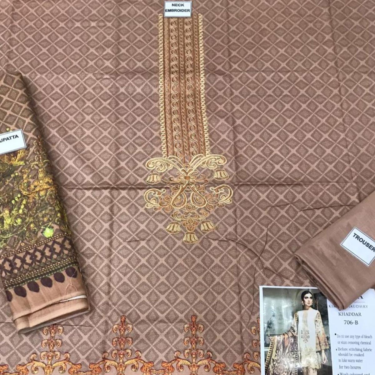 Pack OF 2 - New Embroidered Lawn Suits with Chiffon Dupatta (Unstitched) (DRL-425) & (DRL-456) Gallery Image 1