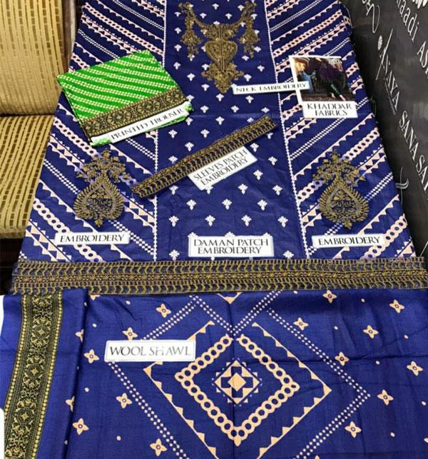 3 Pieces Khaddar Suit 2020 With Wool Shawl Dupatta (KD-110) Gallery Image 1