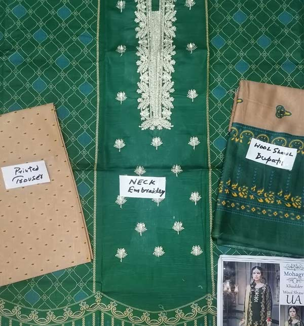Khadder Embroidered Dress with Wool Shawl Dupatta  (Unstitched) (KD-131) Gallery Image 1