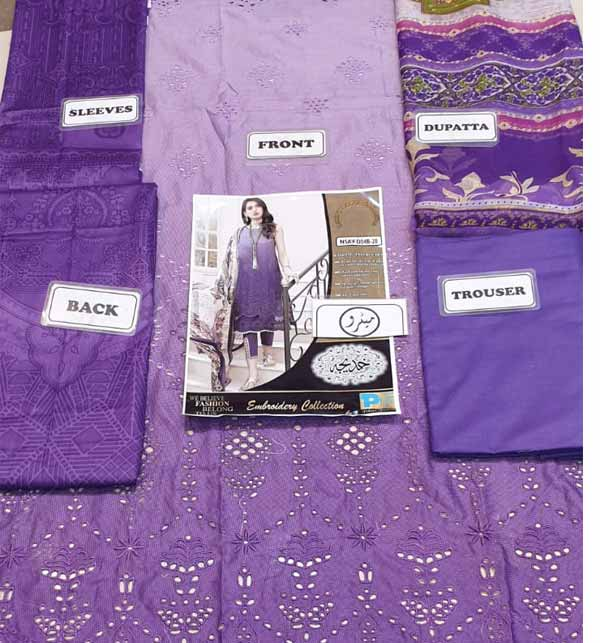 Eid Collection Schiffli Embroidered Lawn Suit Chiffon Dupatta 2021 UnStitched (DRL-802) Gallery Image 1