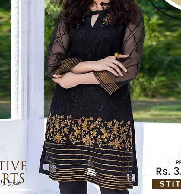Heavy Embroidered Organza Kurti  2021 With Inner (unsitched) (CHI-415)