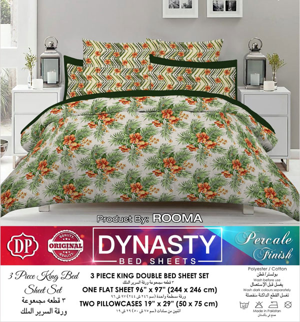 Dynasty King Double Cotton Bed Sheet (DBS-5408)