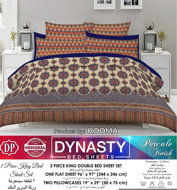 Dynasty King Double Cotton Bed Sheet (DBS-5399)
