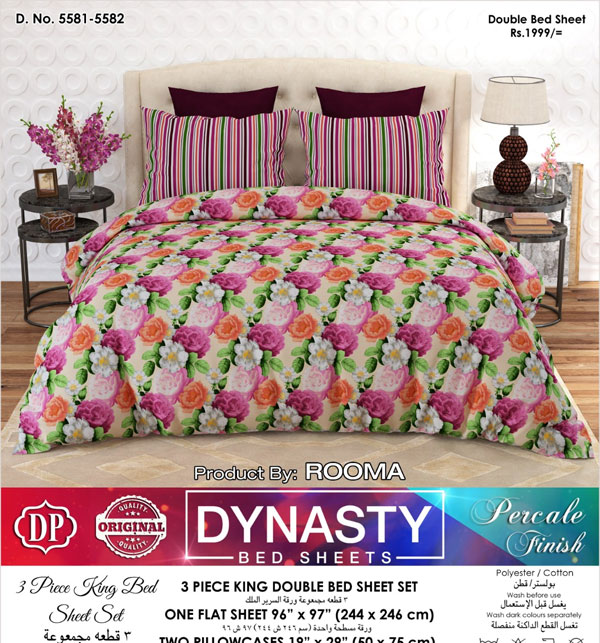 Dynasty King Size Double Bed Sheet (DBS-5581)