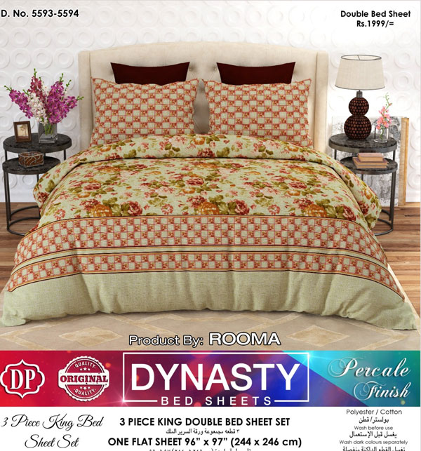 Dynasty King Size Double Bed Sheet (DBS-5593)
