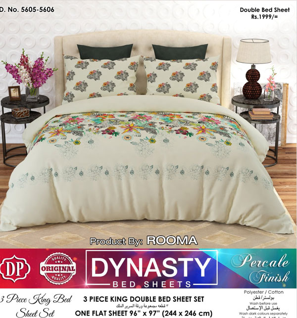 Dynasty King Size Double Bed Sheet (DBS-5605)