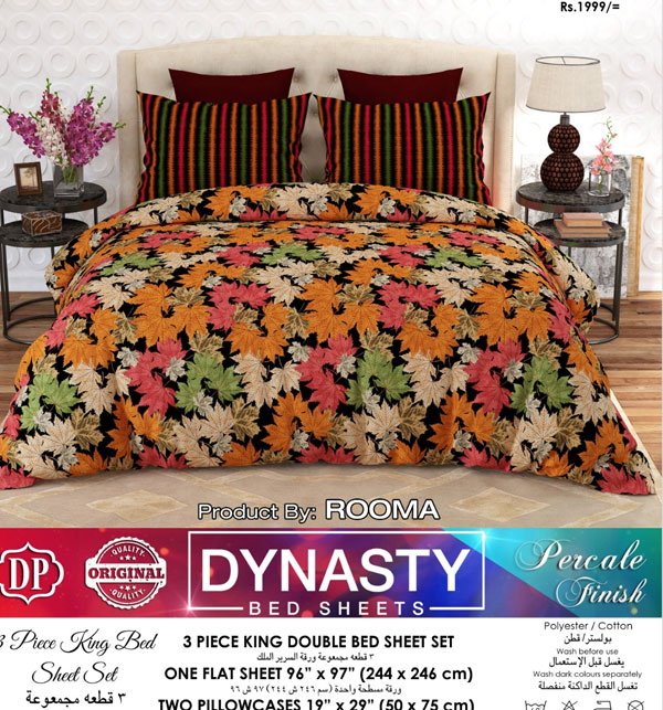 Dynasty King Size Double Bed Sheet (DBS-5618)