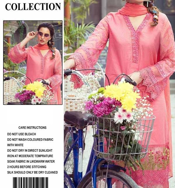Eid 2 Pieces Elegant Embroidered Lawn Dress 2021 with EMB Trouser (DRL-814)