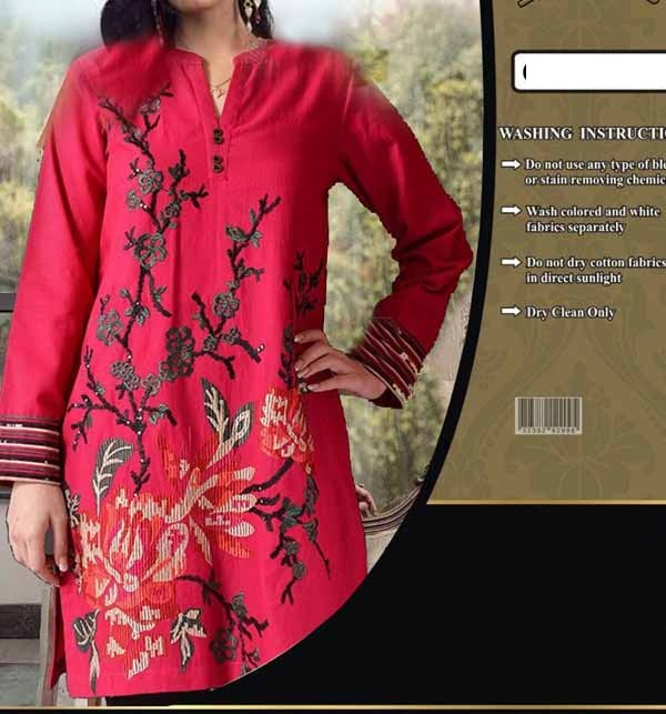 Eid Neck Embroidered Lawn Suit With Chiffon Dupatta (Unsitched) (DRL-826)