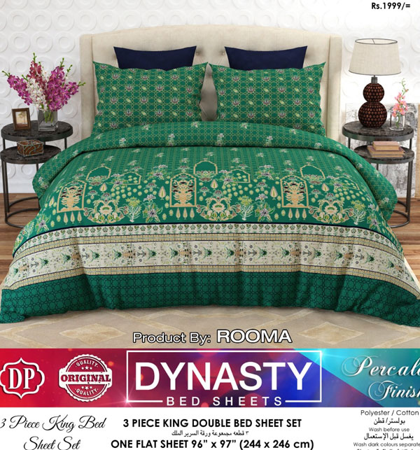 Green Dynasty King Size Double Bed Sheet (DBS-5602)