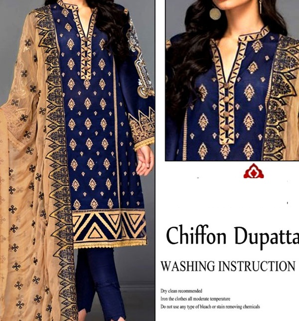 Hit Design Lawn Embroidered Lawn Dress with Chiffon Dupatta  UnStitched (DRL-624)