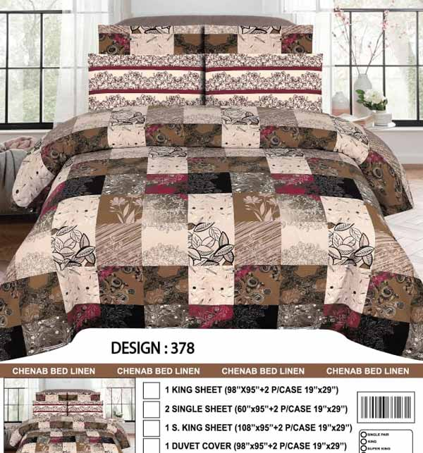 King Size Cotton Bed Sheet With 2 Pillow Cover  (BCP-50)