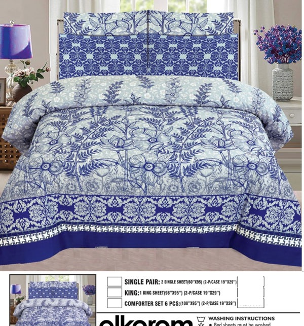 King Size Pure Cotton Bed Sheet With 2 Pillow Cover (BCP-54)