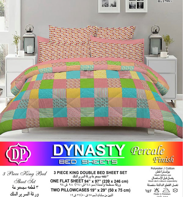 Multi Color Dynasty King Double Bed Sheet Design 2020 (DBS-4294)