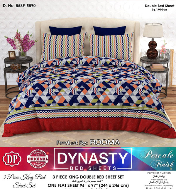Multi Color Dynasty King Size Double Bed Sheet (DBS-5589)