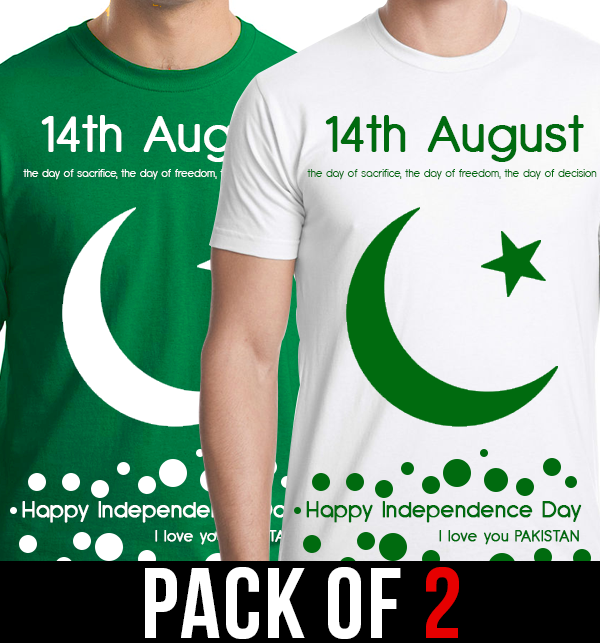 Pack of 2 14th August Happy Independence Day T-Shirts