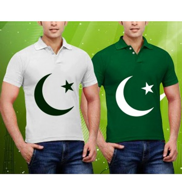 Pack of 2 Independence Day Polo T-Shirts