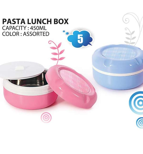Single Lunch Box Small Tiffin Boxes (LB-11)