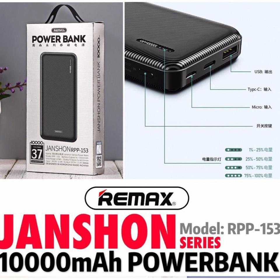Remax Original Powerbank (10000 MAH) JANSHON RPP-153