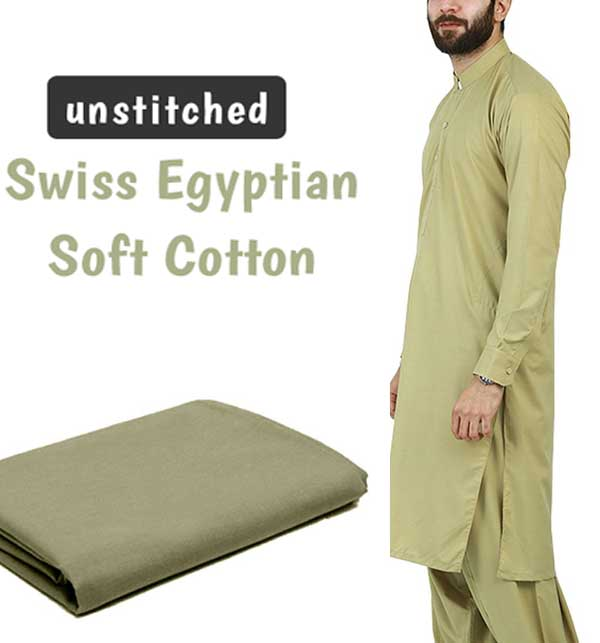 Orignal Swiss Men's Soft Egyptian Cotton Shalwar Kameez Unstitched (Swiss-4)