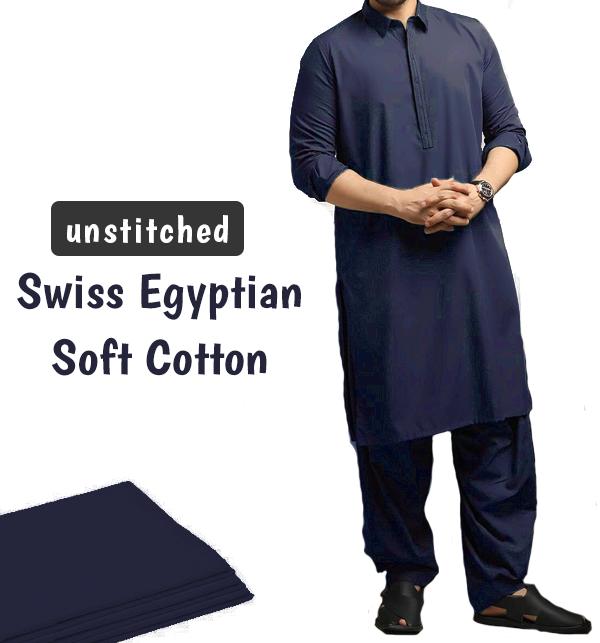 Orignal Swiss Men's Soft Egyptian Cotton Shalwar Kameez Unstitched (Swiss-5)